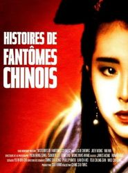 Histoires de fantômes chinois streaming vf