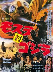 Mothra vs Godzilla streaming vf