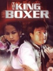 The King Boxer streaming vf