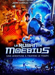 Le Ruban de Moebius streaming vf