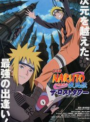Naruto Shippuden Film 4 : The Lost Tower streaming vf