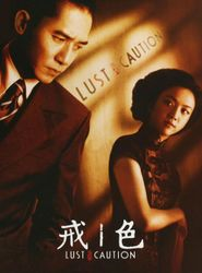 Lust, Caution streaming vf