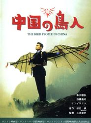 The bird people in China streaming vf