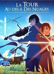 La tour au-delà des nuages - The place promised in our early days streaming vf