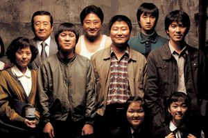 Memories of Murder film complet
