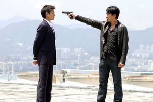 Infernal Affairs film complet