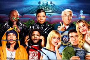 Scary Movie 3 film complet