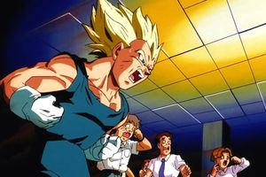 Dragon Ball Z - L'Attaque du dragon 1995