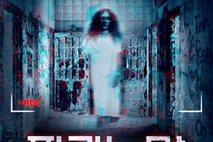 Paranormal Asylum: The Revenge of Typhoid Mary film complet