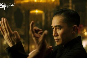 The Grandmaster film complet