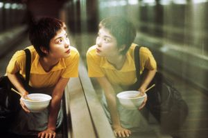 Chungking Express film complet