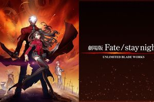 Fate/stay night : Unlimited Blade Works - The Movie film complet