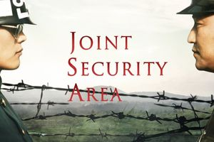 JSA (Joint Security Area) 2000