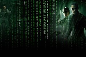 Matrix Revolutions 2003