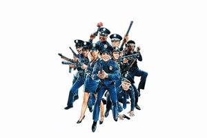Police Academy 2 : Au boulot ! film complet