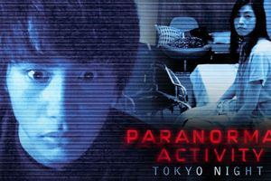 Paranormal Activity : Tokyo Night film complet