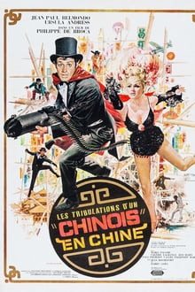 Les Tribulations d'un Chinois en Chine streaming vf