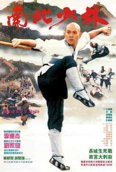 Les Arts Martiaux de Shaolin 1986 streaming vf