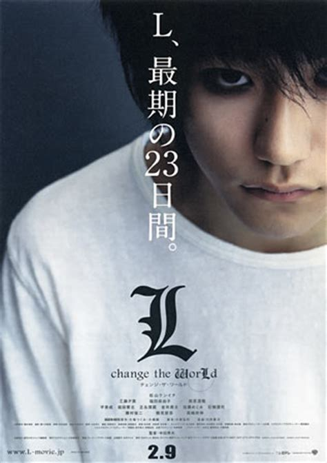 Death Note : L Change the World streaming vf