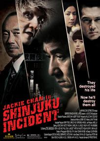 L'incident de Shinjuku streaming vf
