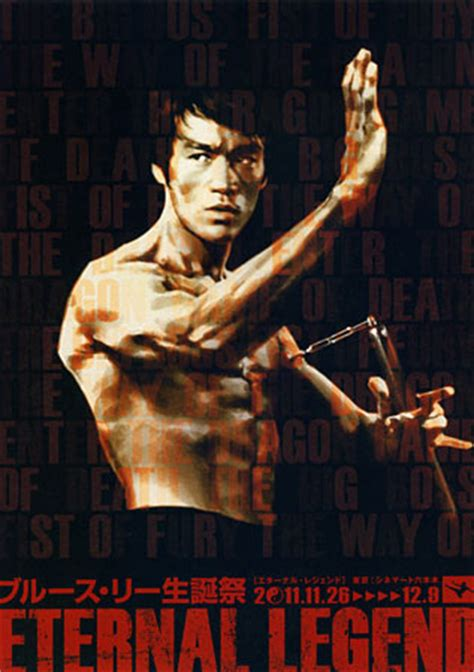 The Legend of Bruce Lee streaming vf