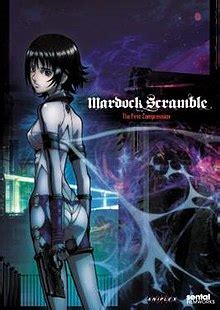 Mardock Scramble, The First Compression streaming vf