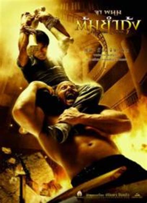 Ong-Bak 2, la naissance du dragon streaming vf