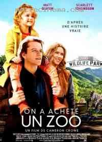 Nouveau Départ � We Bought A Zoo streaming vf