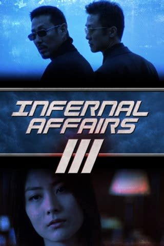 Infernal affairs III streaming vf