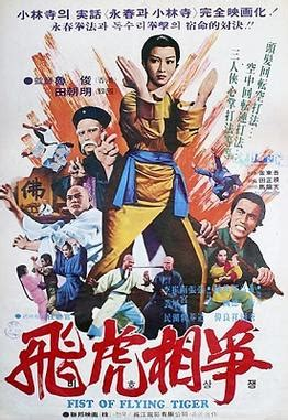 Dance of the Dragon streaming vf