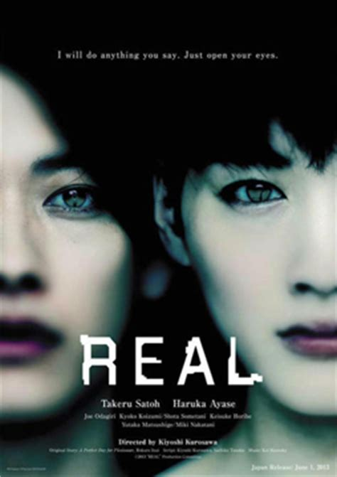 Real 2014 - film streaming vf