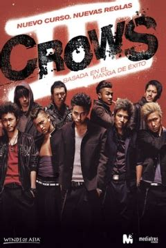 Crows Explode 2014 streaming vf