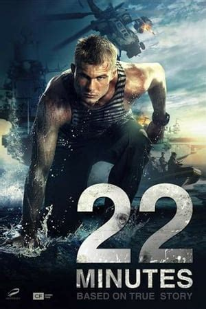 22 minutes 2014 streaming vf