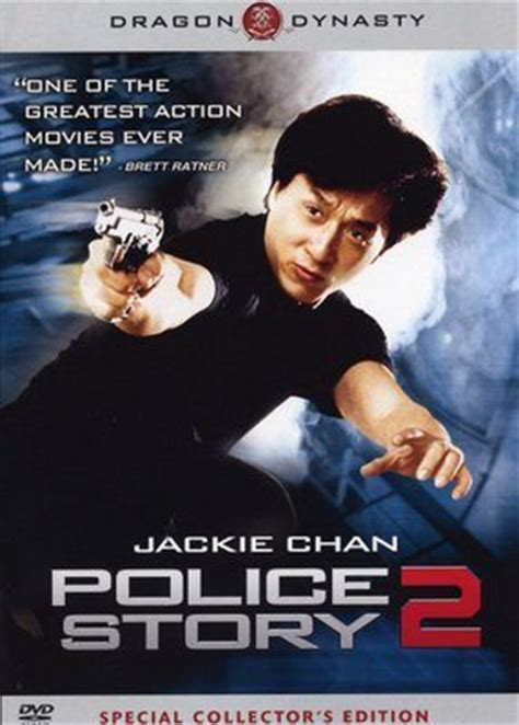 Cop 1988 streaming vf