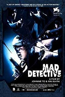 Mad Detective 2007  streaming vf