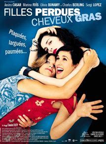 Filles perdues, cheveux gras 2002 streaming vf