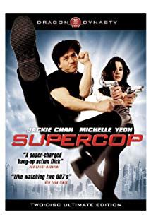 Police Story 3 : Supercop 1992 streaming vf