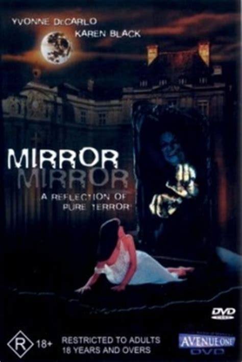 L'enfant miroir 1990 streaming vf