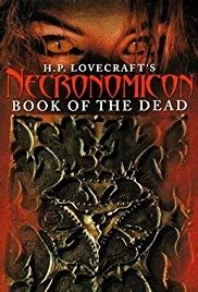 Necronomicon 1993 streaming vf