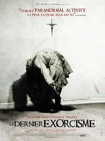 Le Dernier Exorcisme 2010 streaming vf