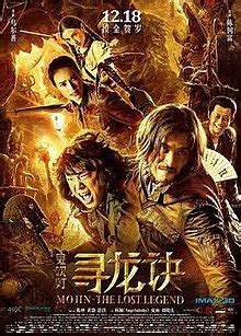 Mojin the lost legend 2015 streaming vf