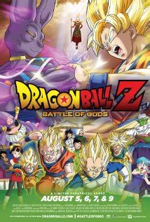 Dragon Ball Z - Battle of Gods 2013 streaming vf