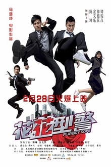 Bad Boys Hong Kong 2008 streaming vf