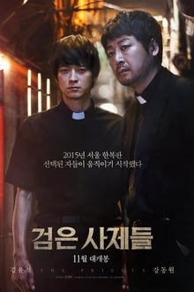 The priests 2015 streaming vf