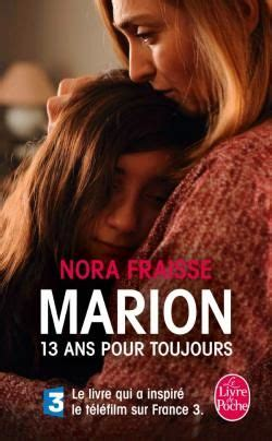 Marion, 13 ans pour toujours 2016 streaming vf