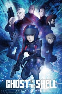 Ghost in the Shell : The New Movie 2015 streaming vf