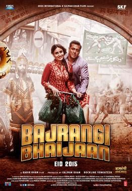 Bajrangi Bhaijaan 2015 streaming vf