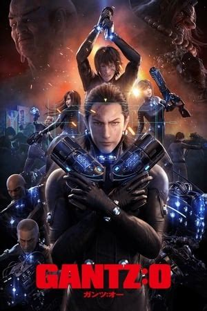 Gantz:O 2016 streaming vf