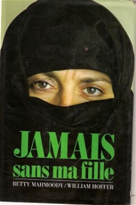 Jamais sans ma fille 1991 streaming vf