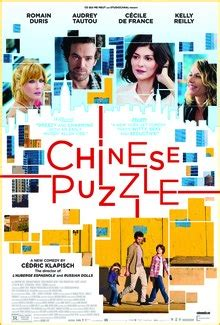 Puzzle 2013 streaming vf